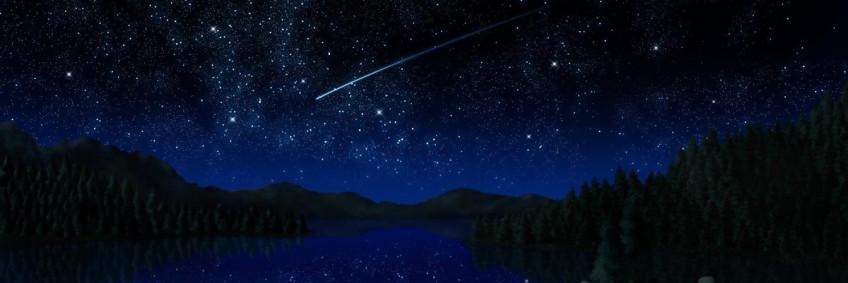 Луч Миссии Звезда: через Тернии к Реализации