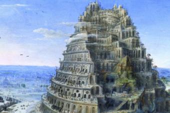 Значение Карт Таро: Старший Аркан Башня