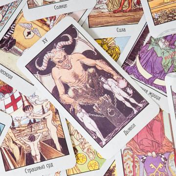 Таро и религия: грех ли это?